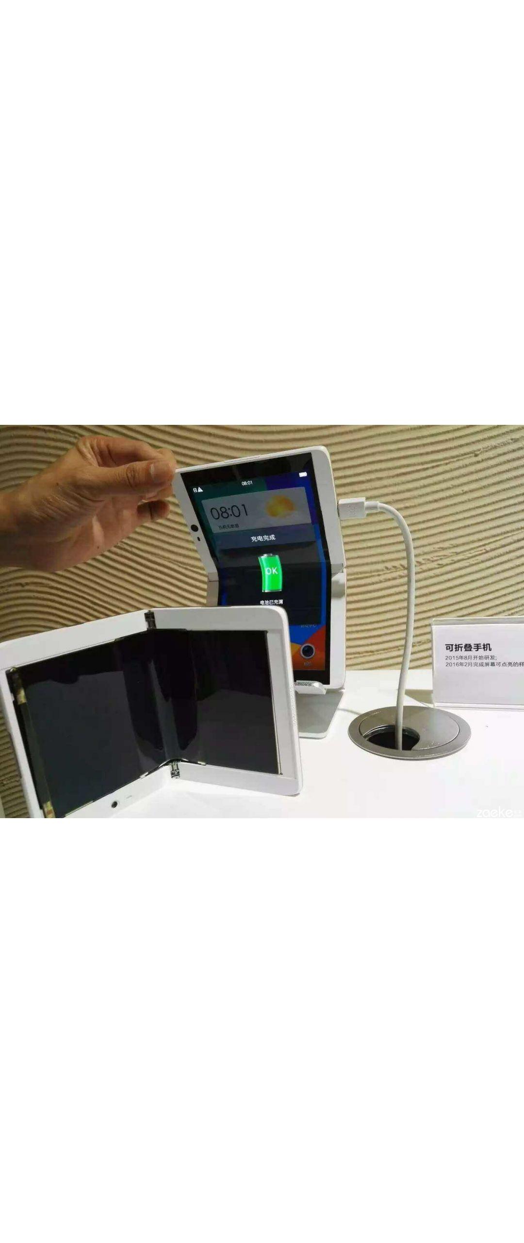 Oppo estaría creando un smartphone con pantalla plegable