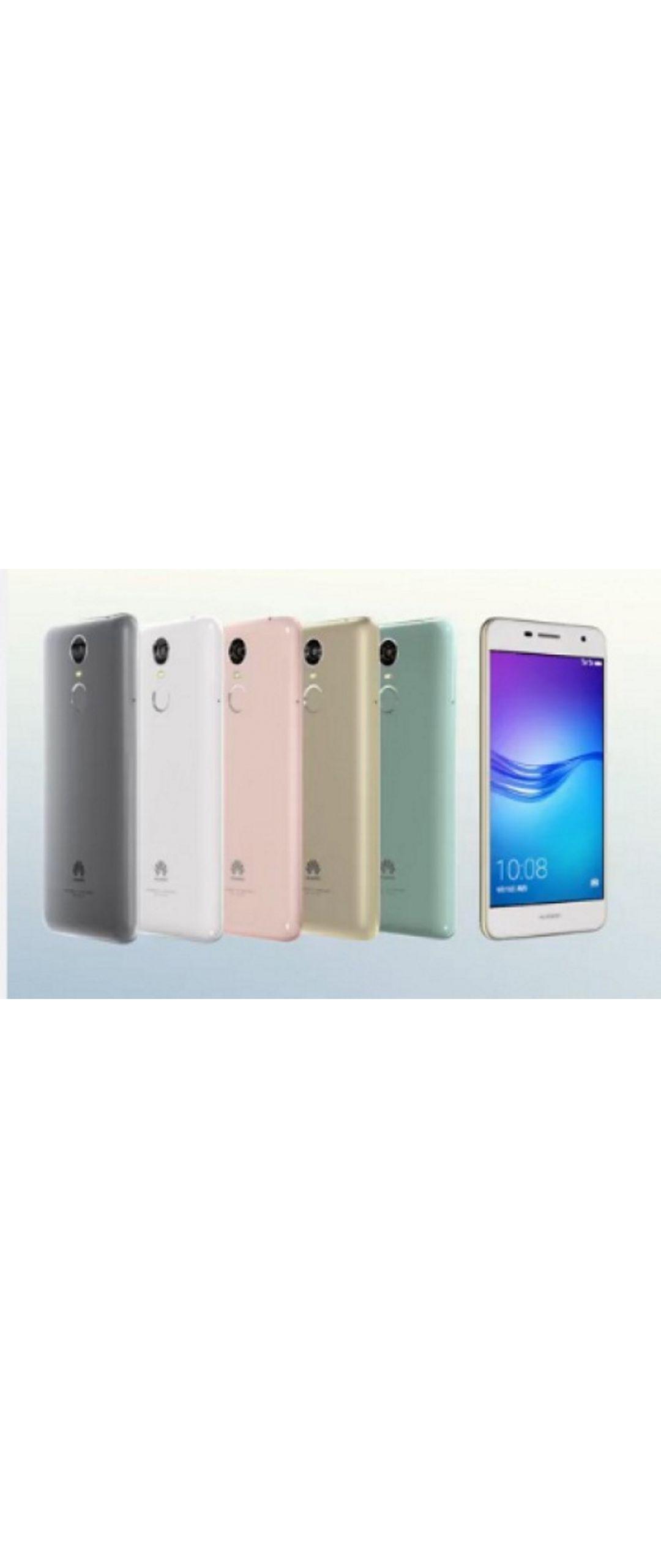 Huawei Enjoy 6S: un gama baja con especificaciones interesantes