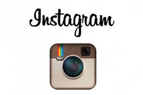 Instagram anuncia que incluirá publicidad en las fotos Articulos2_6502