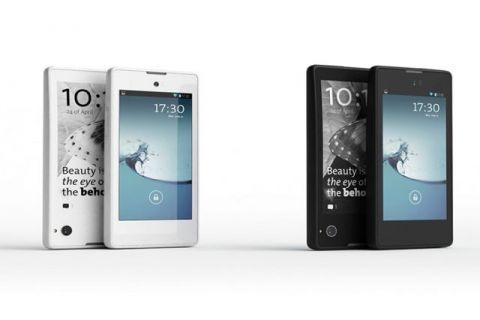 Un smartphone con dos pantallas Articulos2_6638
