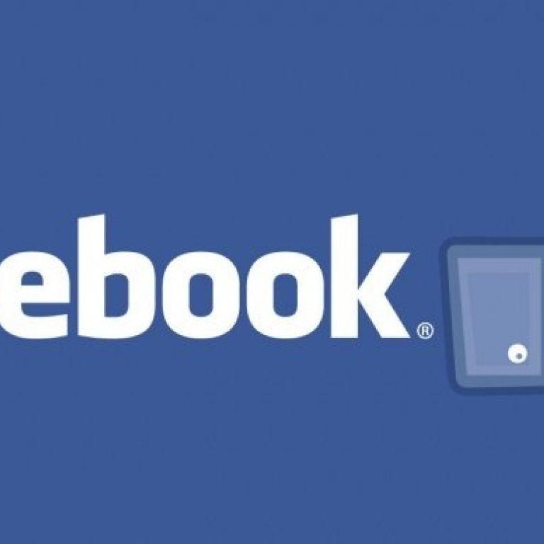 Cómo saber quién te ha eliminado de Facebook con el paso de los años