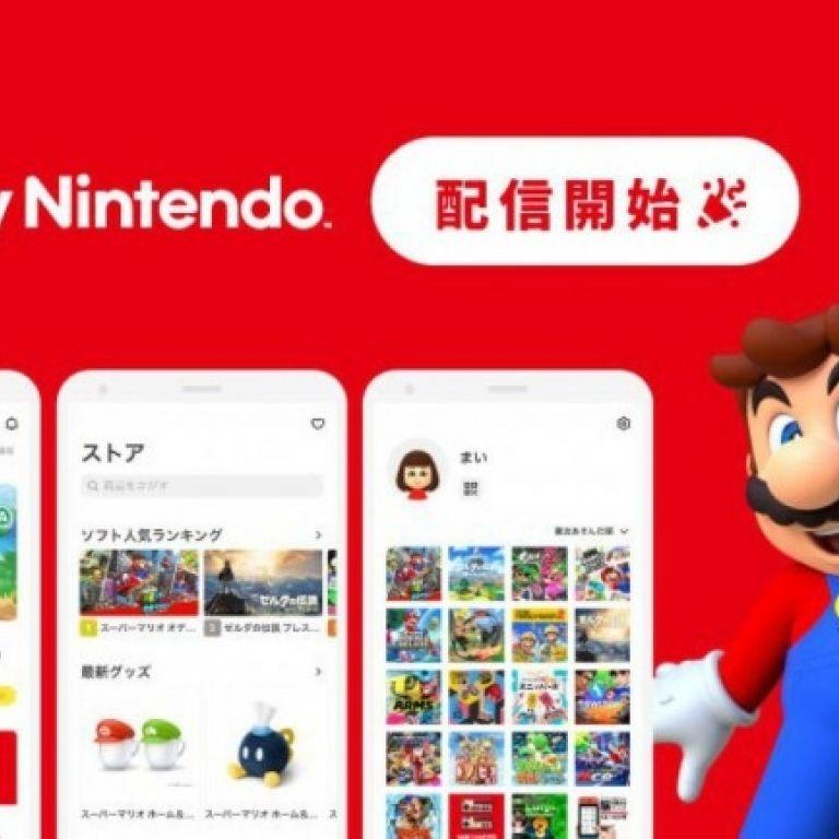 Nintendo lanza una nueva app que te permite comprar juegos de Switch desde tu celular