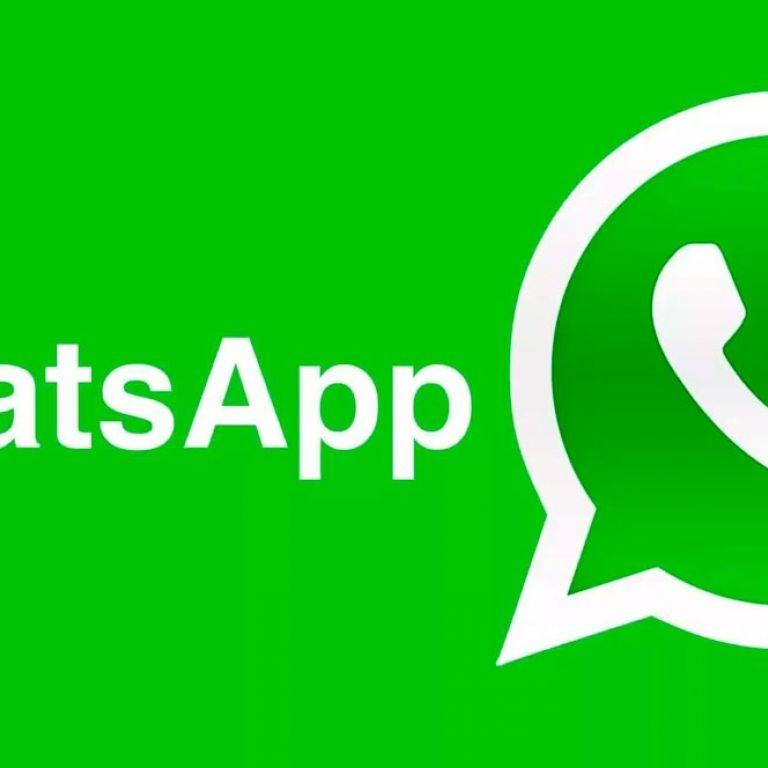WhatsApp: ¿cómo ocultar conversaciones para mantenerlas en secreto?