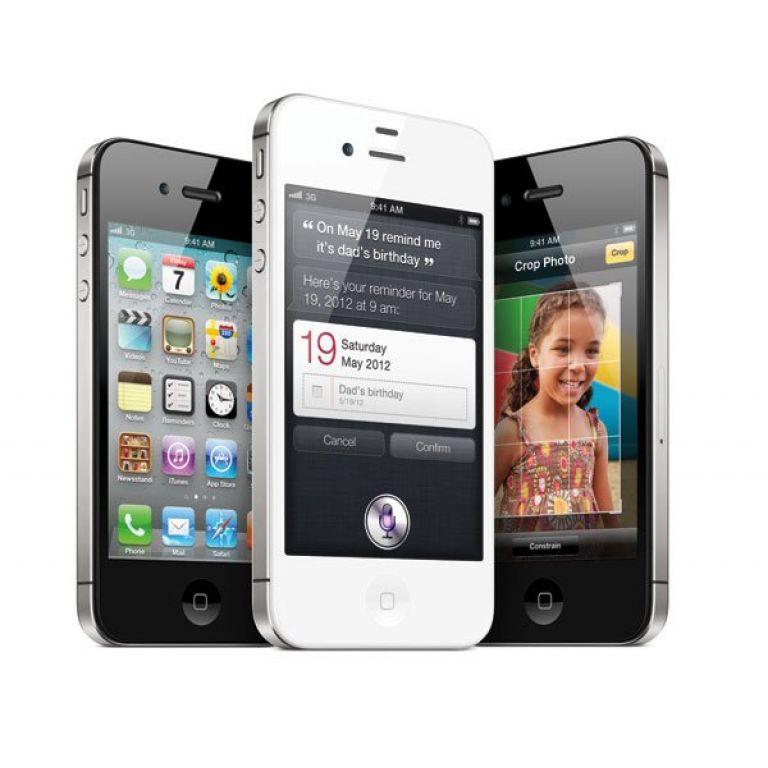 Fue presentado el iPhone 4S. Del iPhone 5, no hay noticias