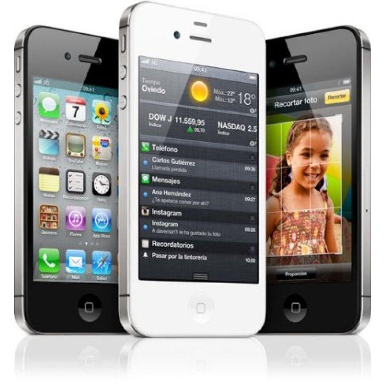 El iPhone 4S se agotó antes de salir a la venta