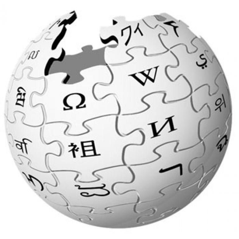 Lanzan la Wikipedia islamista en Egipto.