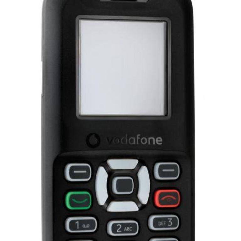 ¿Cuánto sale el celular más barato del mundo?