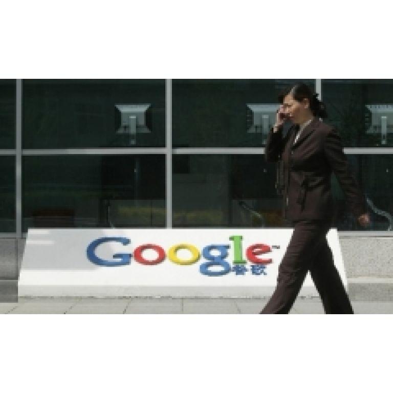 Google anuncia lanzamiento de servicio para Pyme