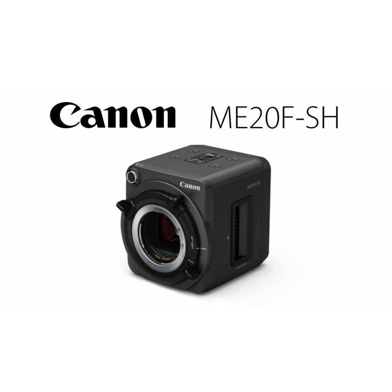 Esta cámara de video de Canon prácticamente tiene visión nocturna