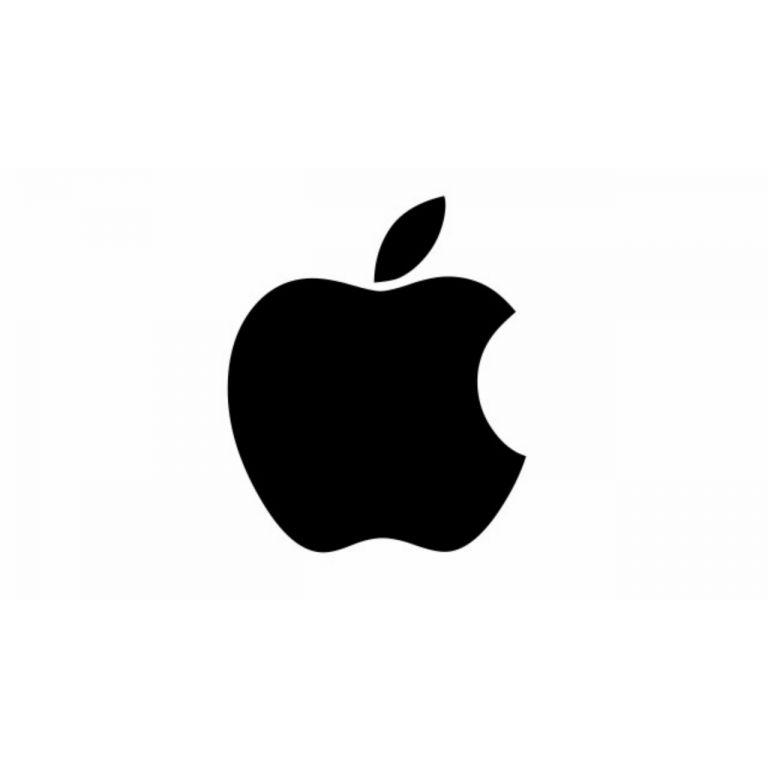Apple lanza la primera beta pública de iOS 10.1 con el modo Retrato