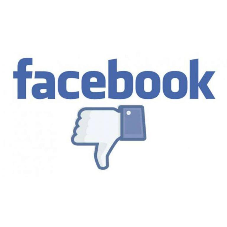 """Facebook finalmente prueba el botón """"no me gusta"""""""