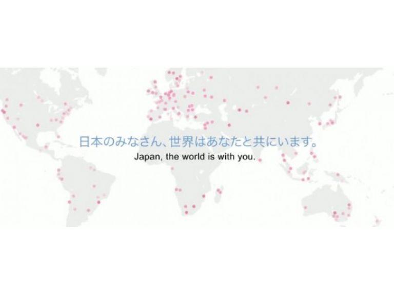 Google lanza nuevo sitio para enviar y traducir mensajes de apoyo a Japón