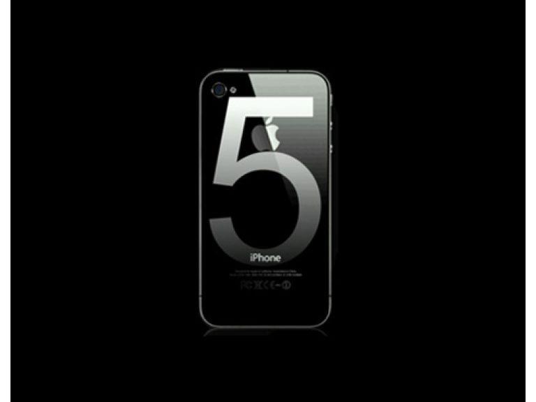 Apple prepara evento donde anunciaría el lanzamiento del iPhone 5