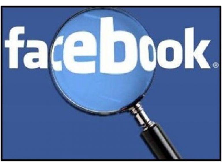 Facebook prepara un misterioso evento para este miércoles.