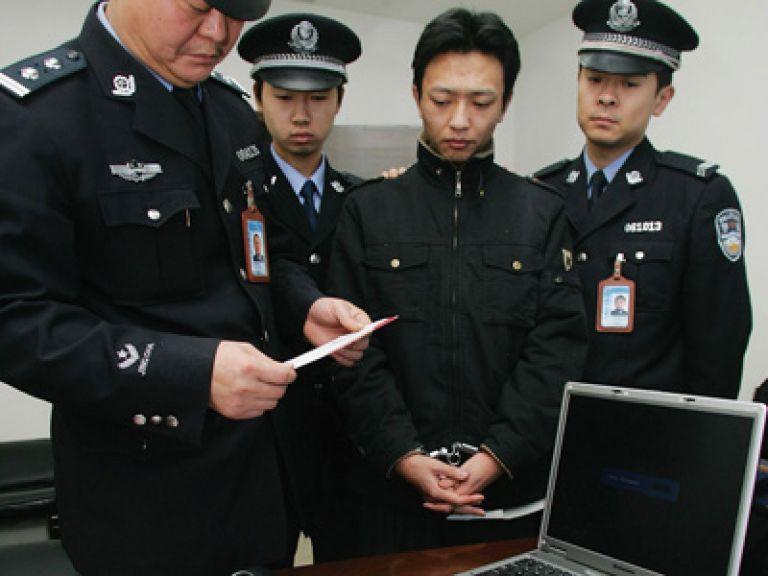 Habrían identificado al hacker que posibilitó ataque contra Google.