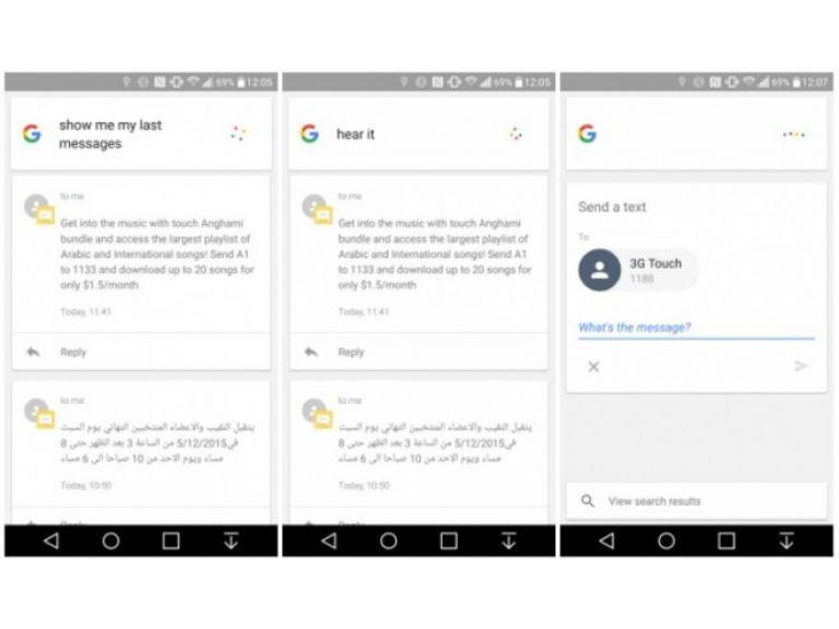 Google Now ahora puede leer los últimos mensajes SMS recibidos