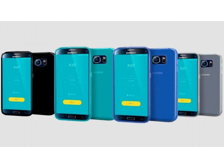 Supuesta funda para Galaxy S7 sugiere un nuevo diseño del smartphone
