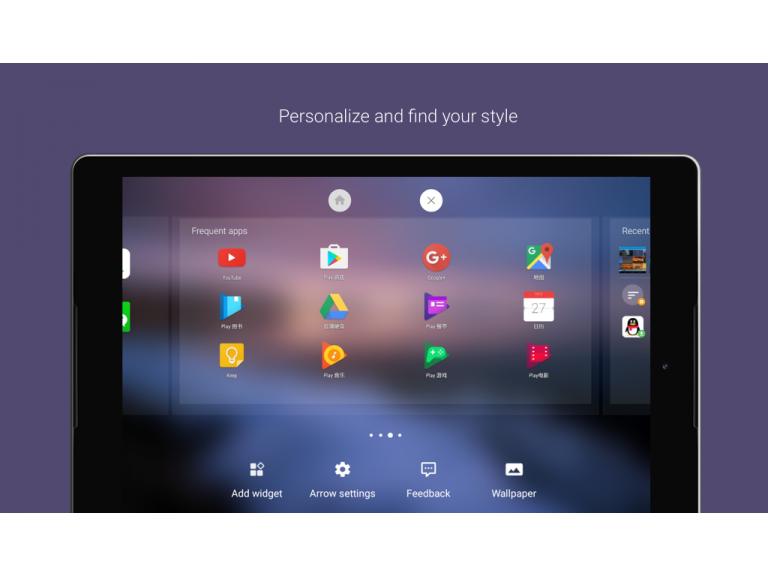 Arrow Launcher se actualiza con soporte para tablets
