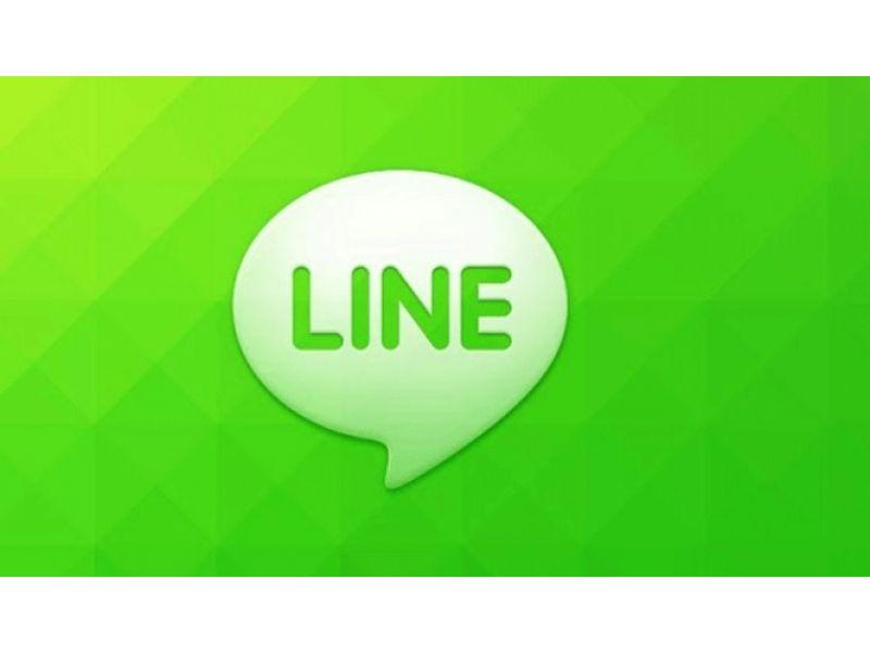 LINE llega a Google Chrome
