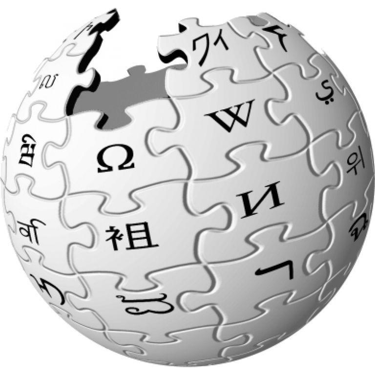 Bush, Obama y Jesucristo, los personajes mas polémicos en Wikipedia